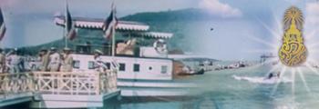 ๑๙ มีนาคม ๒๕๐๒ เสด็จฯ ท่าเรือเทศบาลสงขลา